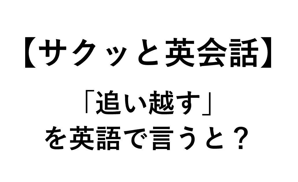 こまめ に 英語